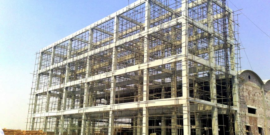 At Site Construction Services